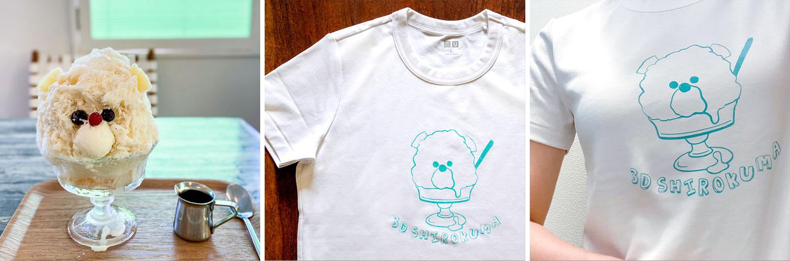 しろくまとTシャツ